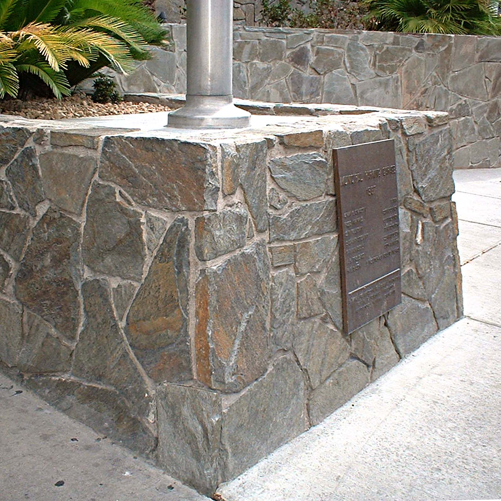 "Storm Mountain 2-3"" Patio monument"