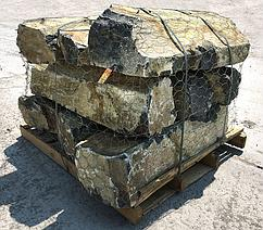 "Aztec Gold Basalt 42"" Plus"